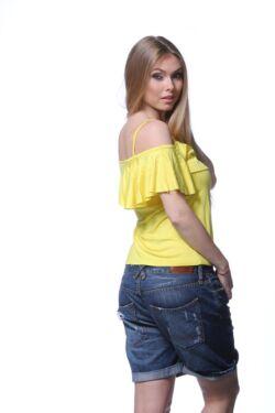 Rövid ujjú felső - Yellow